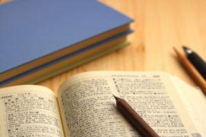 英語圏で生活すると英語は上達するの?