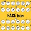 2020年、新しい絵文字「Unicode Emoji 13.0」が登場!