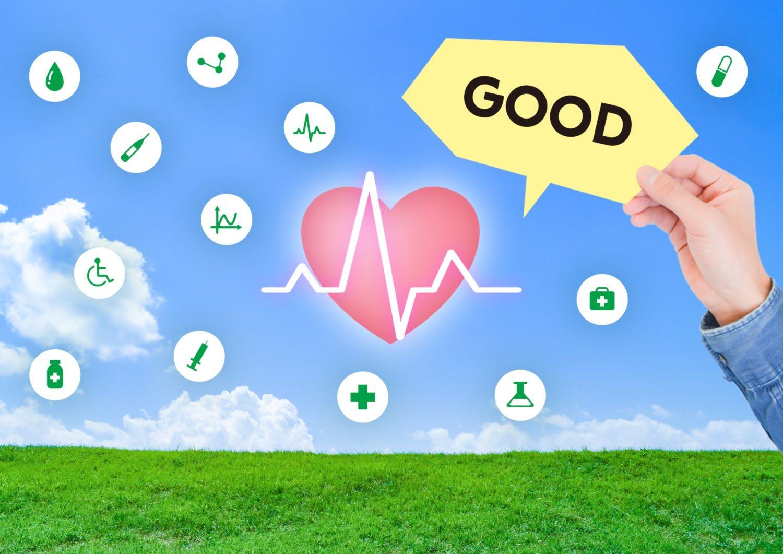 ヘルスモニタリングで健康状態の確認